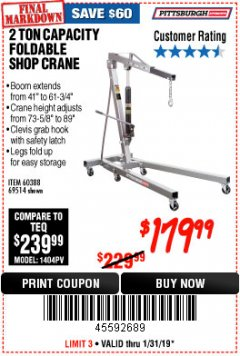 Harbor Freight Coupon 2 TON FOLDABLE SHOP CRANE Lot No. 69514/60388 Expired: 1/31/19 - $179.99