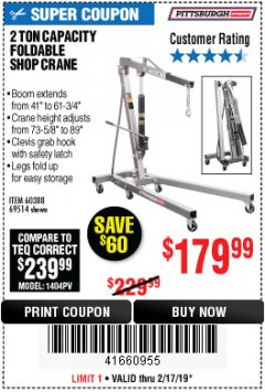 Harbor Freight Coupon 2 TON FOLDABLE SHOP CRANE Lot No. 69514/60388 Expired: 2/17/19 - $179.99