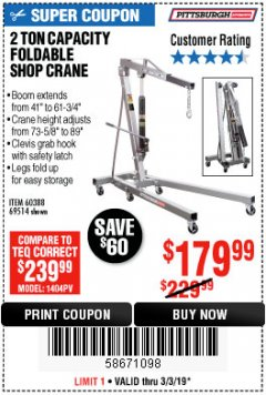 Harbor Freight Coupon 2 TON FOLDABLE SHOP CRANE Lot No. 69514/60388 Expired: 3/3/19 - $179.99