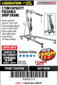 Harbor Freight Coupon 2 TON FOLDABLE SHOP CRANE Lot No. 69514/60388 Expired: 4/30/19 - $179.99