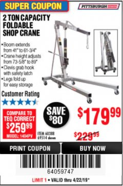 Harbor Freight Coupon 2 TON FOLDABLE SHOP CRANE Lot No. 69514/60388 Expired: 4/22/19 - $179.99