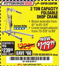 Harbor Freight Coupon 2 TON FOLDABLE SHOP CRANE Lot No. 69514/60388 Expired: 7/19/19 - $179.99