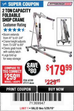 Harbor Freight Coupon 2 TON FOLDABLE SHOP CRANE Lot No. 69514/60388 Expired: 5/26/19 - $179.99