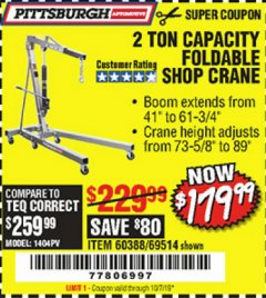 Harbor Freight Coupon 2 TON FOLDABLE SHOP CRANE Lot No. 69514/60388 Expired: 10/7/19 - $179.99