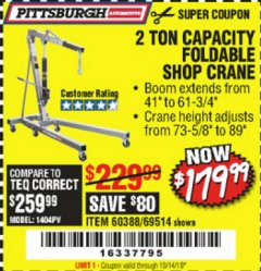 Harbor Freight Coupon 2 TON FOLDABLE SHOP CRANE Lot No. 69514/60388 Expired: 10/14/19 - $179.99