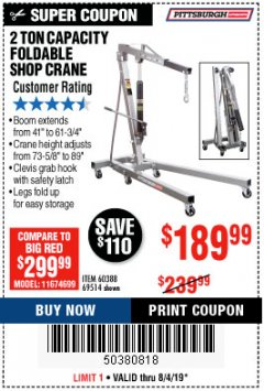 Harbor Freight Coupon 2 TON FOLDABLE SHOP CRANE Lot No. 69514/60388 Expired: 8/4/19 - $189.99
