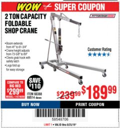 Harbor Freight Coupon 2 TON FOLDABLE SHOP CRANE Lot No. 69514/60388 Expired: 8/25/19 - $189.99