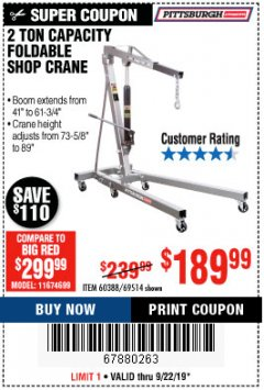 Harbor Freight Coupon 2 TON FOLDABLE SHOP CRANE Lot No. 69514/60388 Expired: 9/22/19 - $189.99