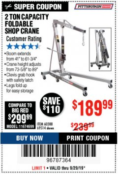 Harbor Freight Coupon 2 TON FOLDABLE SHOP CRANE Lot No. 69514/60388 Expired: 9/29/19 - $189.99