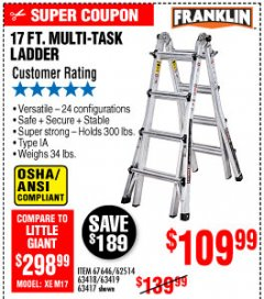 Harbor Freight Coupon 2 TON FOLDABLE SHOP CRANE Lot No. 69514/60388 Expired: 10/4/19 - $109.99