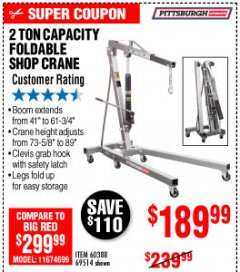 Harbor Freight Coupon 2 TON FOLDABLE SHOP CRANE Lot No. 69514/60388 Expired: 10/4/19 - $189.99
