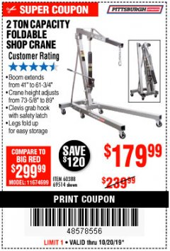 Harbor Freight Coupon 2 TON FOLDABLE SHOP CRANE Lot No. 69514/60388 Expired: 10/20/19 - $179.99