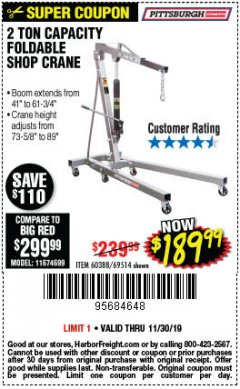 Harbor Freight Coupon 2 TON FOLDABLE SHOP CRANE Lot No. 69514/60388 Expired: 11/30/19 - $189.99