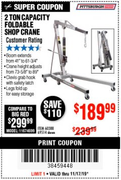 Harbor Freight Coupon 2 TON FOLDABLE SHOP CRANE Lot No. 69514/60388 Expired: 11/17/19 - $189.99