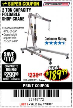 Harbor Freight Coupon 2 TON FOLDABLE SHOP CRANE Lot No. 69514/60388 Expired: 12/8/19 - $189.99