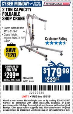 Harbor Freight Coupon 2 TON FOLDABLE SHOP CRANE Lot No. 69514/60388 Expired: 12/1/19 - $179.99
