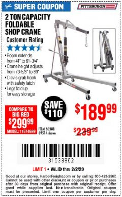 Harbor Freight Coupon 2 TON FOLDABLE SHOP CRANE Lot No. 69514/60388 Expired: 2/2/20 - $189.99