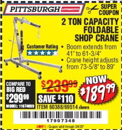 Harbor Freight Coupon 2 TON FOLDABLE SHOP CRANE Lot No. 69514/60388 Expired: 2/4/20 - $189.99