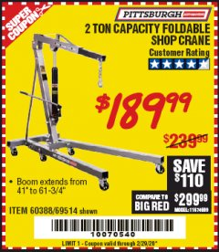 Harbor Freight Coupon 2 TON FOLDABLE SHOP CRANE Lot No. 69514/60388 Expired: 2/29/20 - $189.99
