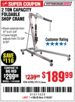 Harbor Freight Coupon 2 TON FOLDABLE SHOP CRANE Lot No. 69514/60388 Expired: 1/19/20 - $189.99