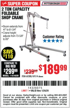 Harbor Freight Coupon 2 TON FOLDABLE SHOP CRANE Lot No. 69514/60388 Expired: 1/26/20 - $189.99