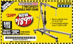 Harbor Freight Coupon 2 TON FOLDABLE SHOP CRANE Lot No. 69514/60388 Expired: 2/8/20 - $189.99