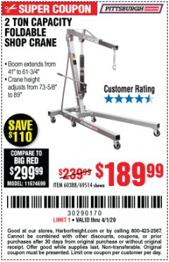Harbor Freight Coupon 2 TON FOLDABLE SHOP CRANE Lot No. 69514/60388 Expired: 4/1/20 - $189.99