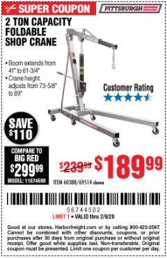 Harbor Freight Coupon 2 TON FOLDABLE SHOP CRANE Lot No. 69514/60388 Expired: 2/9/20 - $189.99