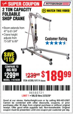 Harbor Freight Coupon 2 TON FOLDABLE SHOP CRANE Lot No. 69514/60388 Expired: 2/23/20 - $189.99