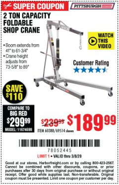 Harbor Freight Coupon 2 TON FOLDABLE SHOP CRANE Lot No. 69514/60388 Expired: 3/8/20 - $189.99