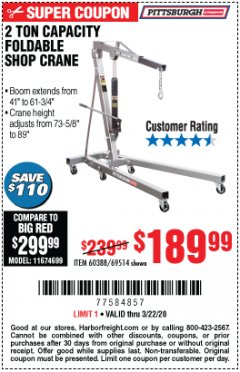 Harbor Freight Coupon 2 TON FOLDABLE SHOP CRANE Lot No. 69514/60388 Expired: 3/22/20 - $189.99