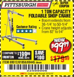 Harbor Freight Coupon 1 TON CAPACITY FOLDABLE SHOP CRANE Lot No. 69512/61858/69445 Expired: 10/15/18 - $99.99