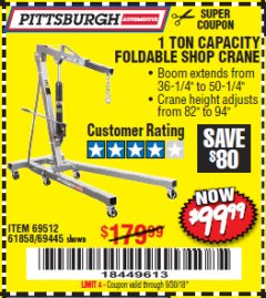 Harbor Freight Coupon 1 TON CAPACITY FOLDABLE SHOP CRANE Lot No. 69512/61858/69445 Expired: 9/30/18 - $99.99