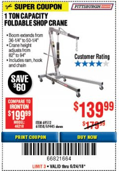 Harbor Freight Coupon 1 TON CAPACITY FOLDABLE SHOP CRANE Lot No. 69512/61858/69445 Expired: 6/24/18 - $139.99
