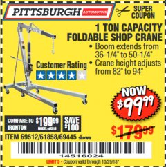 Harbor Freight Coupon 1 TON CAPACITY FOLDABLE SHOP CRANE Lot No. 69512/61858/69445 Expired: 10/29/18 - $99.99
