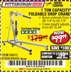 Harbor Freight Coupon 1 TON CAPACITY FOLDABLE SHOP CRANE Lot No. 69512/61858/69445 Expired: 10/26/18 - $99.99