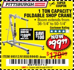 Harbor Freight Coupon 1 TON CAPACITY FOLDABLE SHOP CRANE Lot No. 69512/61858/69445 Expired: 6/30/19 - $99.99