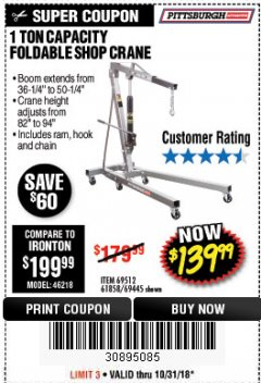 Harbor Freight Coupon 1 TON CAPACITY FOLDABLE SHOP CRANE Lot No. 69512/61858/69445 Expired: 10/31/18 - $139.99