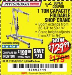 Harbor Freight Coupon 1 TON CAPACITY FOLDABLE SHOP CRANE Lot No. 69512/61858/69445 Expired: 5/11/19 - $129.99