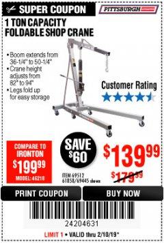 Harbor Freight Coupon 1 TON CAPACITY FOLDABLE SHOP CRANE Lot No. 69512/61858/69445 Expired: 2/10/19 - $139.99