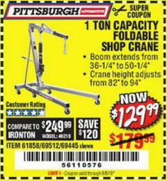 Harbor Freight Coupon 1 TON CAPACITY FOLDABLE SHOP CRANE Lot No. 69512/61858/69445 Expired: 8/5/19 - $129.99