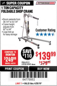 Harbor Freight Coupon 1 TON CAPACITY FOLDABLE SHOP CRANE Lot No. 69512/61858/69445 Expired: 4/28/19 - $139.99