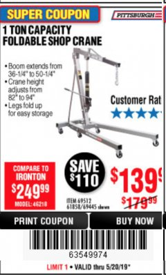 Harbor Freight Coupon 1 TON CAPACITY FOLDABLE SHOP CRANE Lot No. 69512/61858/69445 Expired: 5/20/19 - $139.99