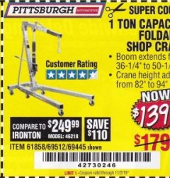 Harbor Freight Coupon 1 TON CAPACITY FOLDABLE SHOP CRANE Lot No. 69512/61858/69445 Expired: 11/2/19 - $139.99