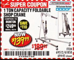 Harbor Freight Coupon 1 TON CAPACITY FOLDABLE SHOP CRANE Lot No. 69512/61858/69445 Expired: 8/31/19 - $139.99