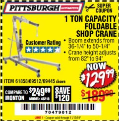 Harbor Freight Coupon 1 TON CAPACITY FOLDABLE SHOP CRANE Lot No. 69512/61858/69445 Expired: 11/12/19 - $129.99