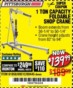 Harbor Freight Coupon 1 TON CAPACITY FOLDABLE SHOP CRANE Lot No. 69512/61858/69445 Valid Thru: 12/13/19 - $139.99