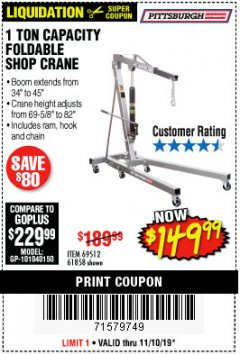 Harbor Freight Coupon 1 TON CAPACITY FOLDABLE SHOP CRANE Lot No. 69512/61858/69445 Expired: 11/10/19 - $149.99