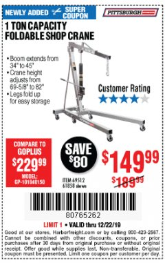 Harbor Freight Coupon 1 TON CAPACITY FOLDABLE SHOP CRANE Lot No. 69512/61858/69445 Expired: 12/22/19 - $149.99