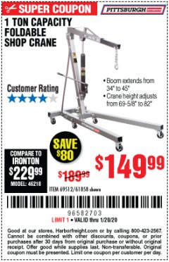 Harbor Freight Coupon 1 TON CAPACITY FOLDABLE SHOP CRANE Lot No. 69512/61858/69445 Expired: 1/20/20 - $149.99
